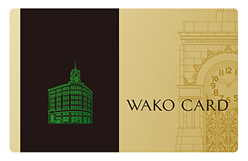 We changed terms of Wako card.