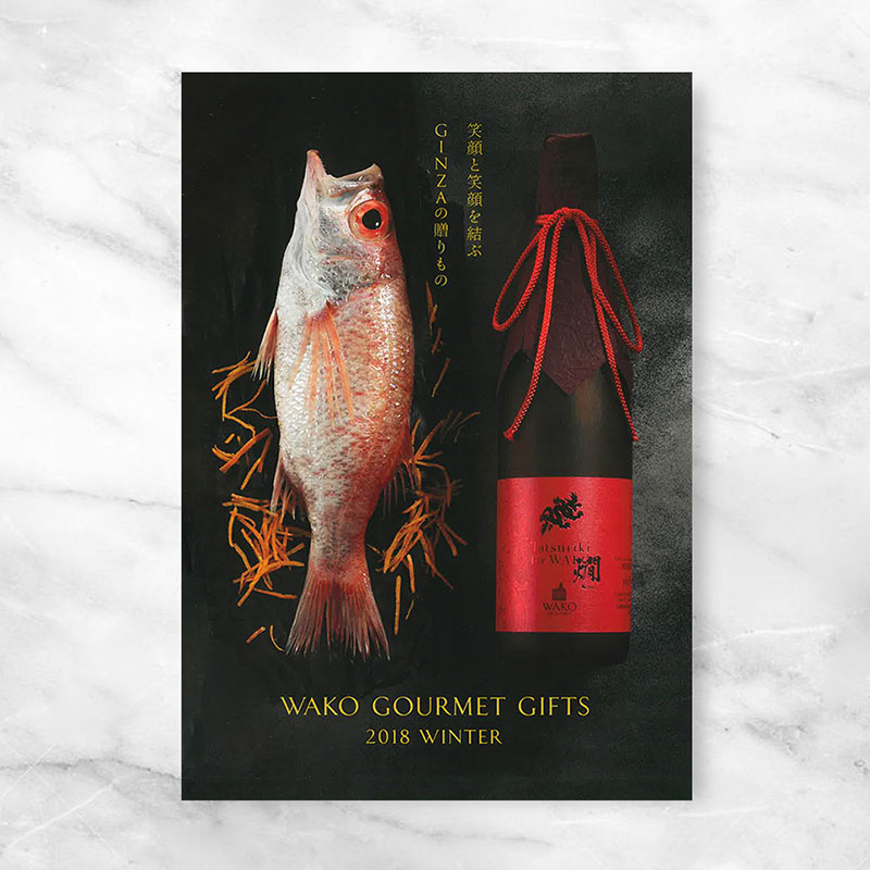 """WAKO GOURMET GIFTS 2018 WINTER""的向導"