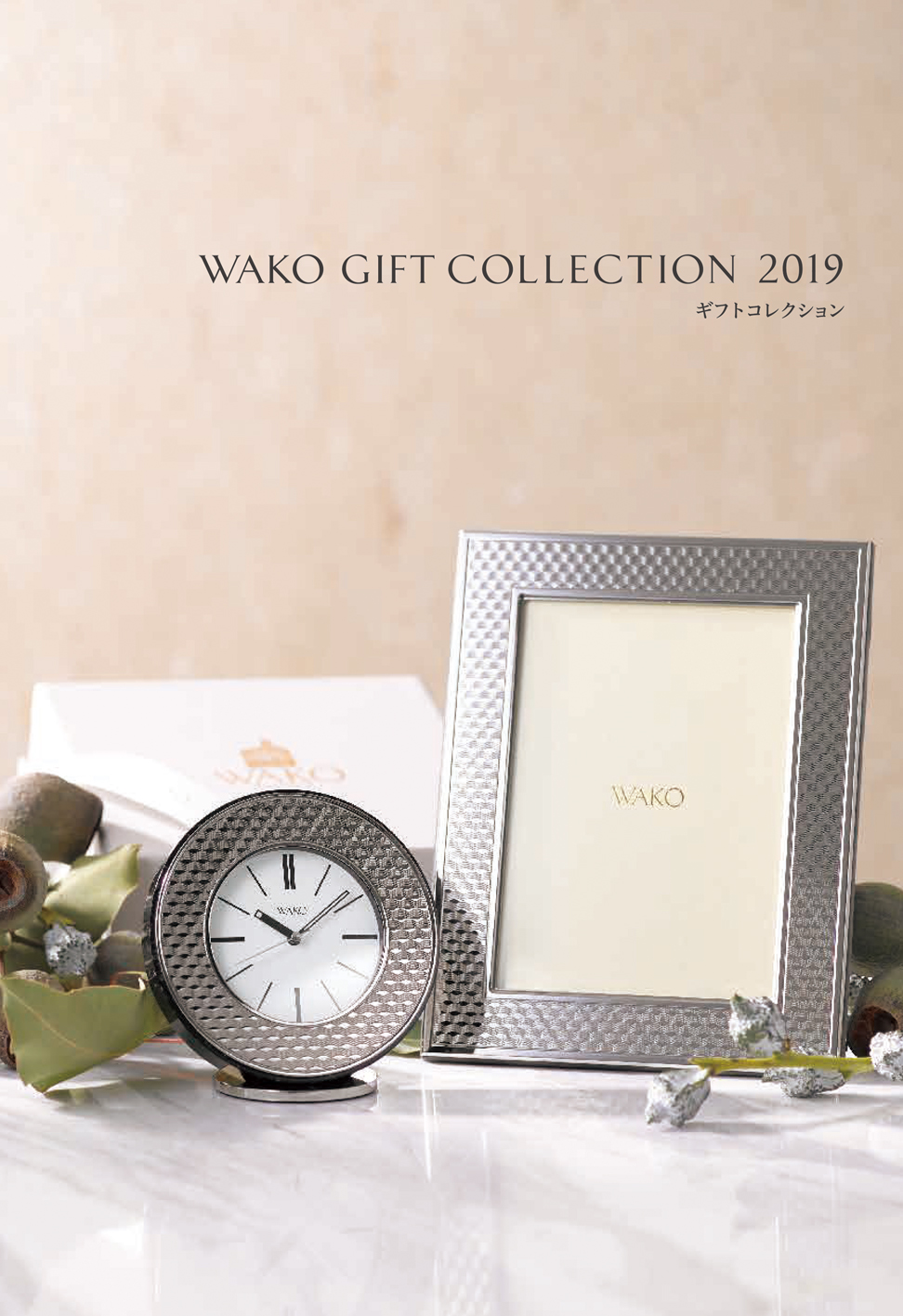 """Guidance of """"gift Collection 2019"""""""