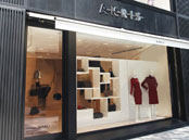 Akris Shop